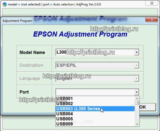 Epson L300 Срок службы впитывающей чернила подкладки принтера заканчивается закончился