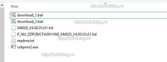 Samsung SL-M4020ND генерируется для вас сразу в любое время суток, все версии v4.00.02.10, v4.00.02.09, v4.00.51.31, v4.00.01.35, v4.00.01.34