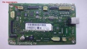 Прошитые микросхемы для Xerox 3025BI 25Q64 и 24С64 главная плата лицевая сторона