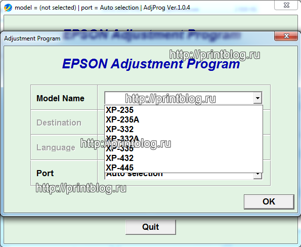 Adjustment program Epson Expression Home XP-235, XP-235A, XP-332, XP-332A, XP-335, XP-432, XP-435, XP-433