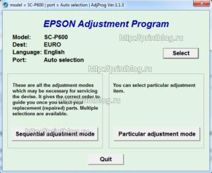 Epson SureColor SC-P600 Adjustment program Ver. 1.1.3 (сброс памперса)