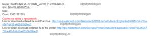 Прошивка для SAMSUNG ML-3750ND V2.00.01.29, V2.00.01.22