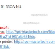Прошивка для Samsung SCX-4833FD V2.00.01.33, V2.00.01.29, V2.00.01.26, V2.00.01.20, V2.00.01.18, V2.00.01.15, V2.00.01.11 download