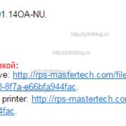 Прошивка для Samsung SCX-4833FR V2.00.01.25, V2.00.01.22, V2.00.01.20, V2.00.01.14, V2.00.01.12
