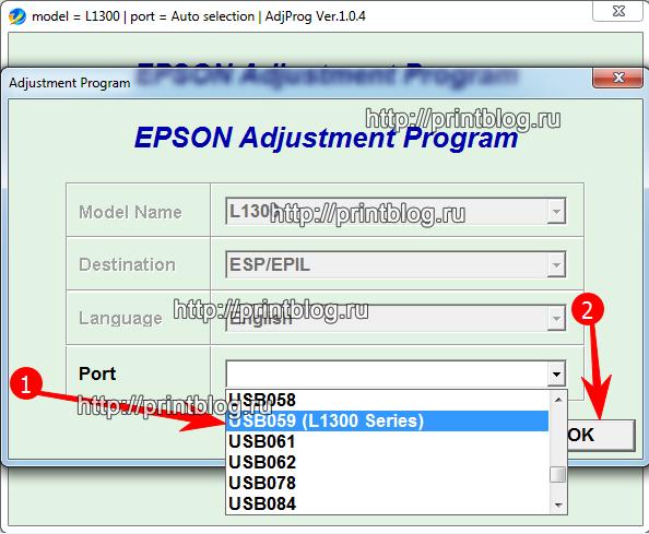 Сброс памперса Epson L1300. Adjustment program Epson L1300
