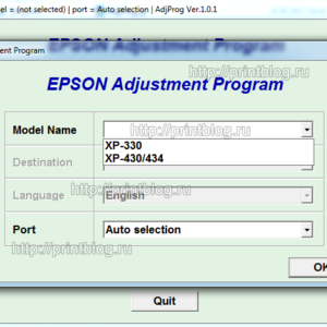 Adjustment program Epson XP-330, XP-430, XP-434
