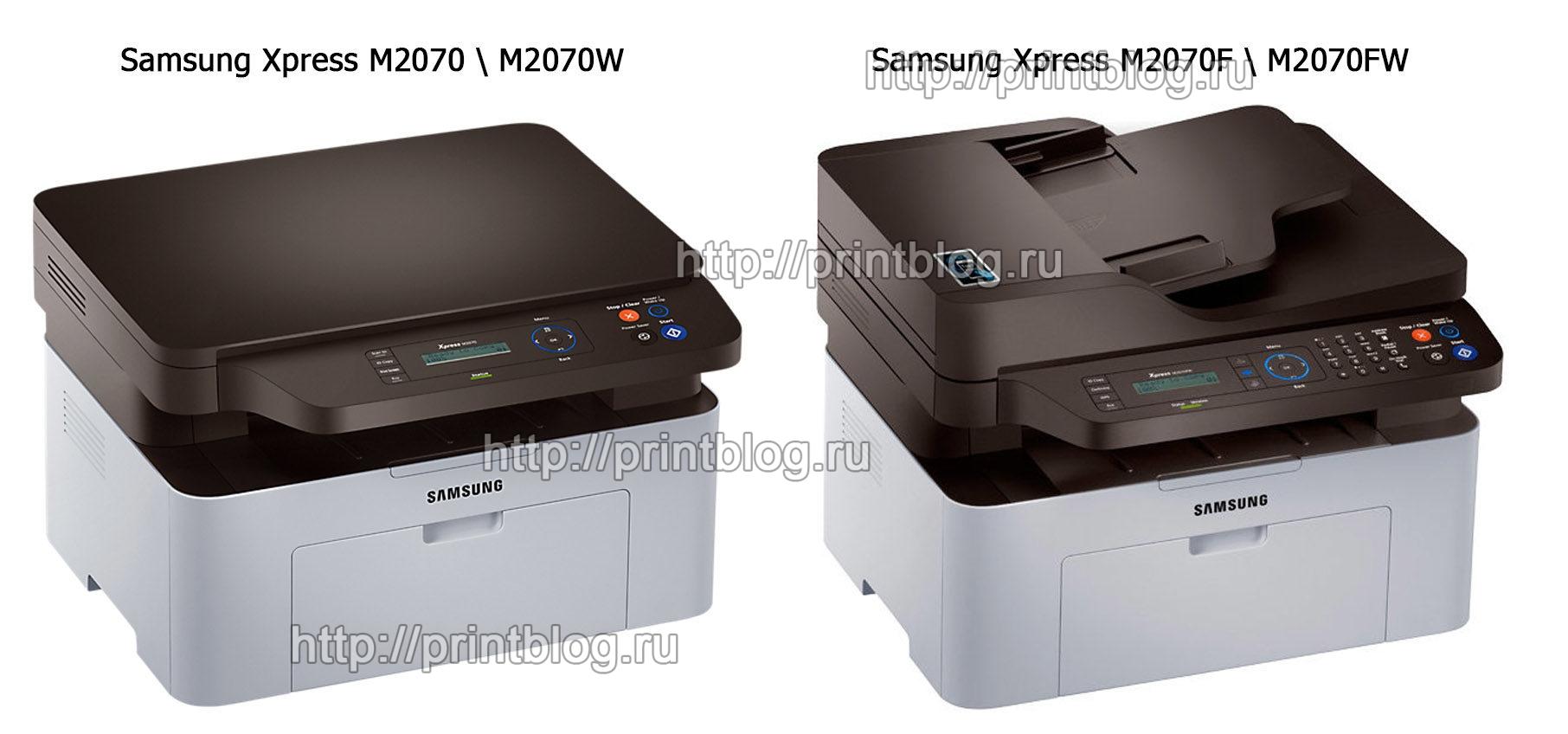 Samsung Xpress M2070 M2070W M2070F M2070FW отличия прошивка