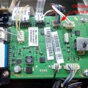 Прошивка для SAMSUNG ML-2160W, ML-2165W, ML-2168W V3.00.01.06, V3.00.01.08, V3.00.01.10, V3.00.01.13, V3.00.01.14, V3.00.015 __