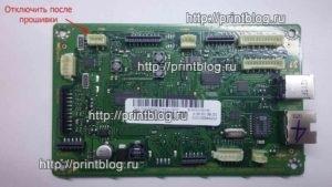 Прошитые микросхемы для Xerox 3025NI 25Q128 и 24С64