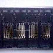 1465147 (E6738) Держатель картриджей в сборе Epson Stylus Photo R285, R290, R295