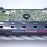 1465147 (E6738) Держатель картриджей в сборе Epson Stylus Photo R285, R290, R295__