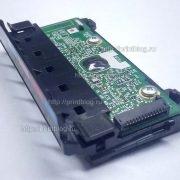1507070 (E6752) Держатель картриджей в сборе Epson Stylus Photo T50, T59, P50, TX650, PX650 (CSIC)_