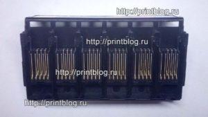 1530570,1454340 (2109872) Держатель картриджей в сборе Epson Stylus Photo R270, R390, 1410 (CSIC)