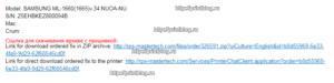 Прошивка для Samsung ML-1660, ML-1665, ML-1667 V1.01.00.35, V1.01.00.34, V1.01.00.30
