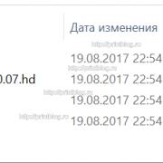 Прошивка для Samsung ML-1671, ML-1676 V1.03.00.11, V1.03.00.07, V1.03.00.04 fix
