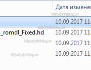 Прошивка Samsung SCX-4200, SCX-4220, версии V.1.18 _1