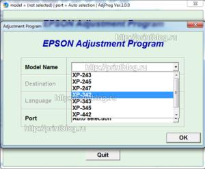 Adjustment program Epson Expression Home XP-342, XP-343, XP-345, XP-243, XP-245, XP-247, XP-442 (EURO)