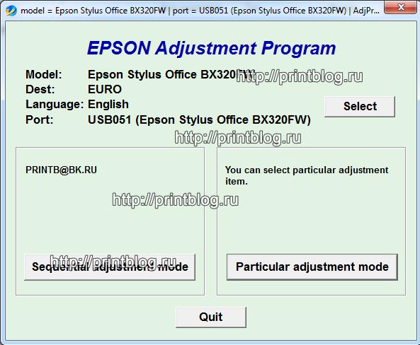 Adjustment program Epson Stylus Office BX320FW (EURO)