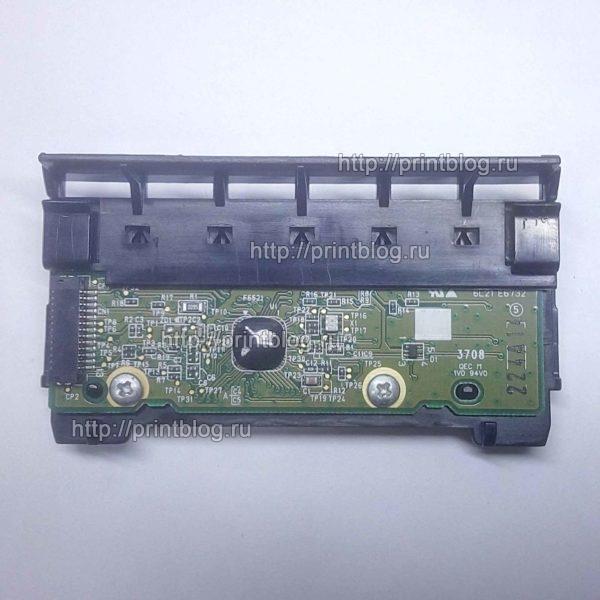 (E6732) Держатель картриджей в сборе Epson Stylus Photo RX610, RX690 (CSIC)