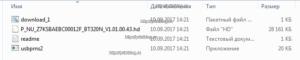 Прошивка для Samsung CLP-320N, CLP-325N V1.00.01.46, V1.00.01.44, V1.00.01.43, V1.00.01.38, V1.00.01.36, V1.00.01.34, V1.00.01.19