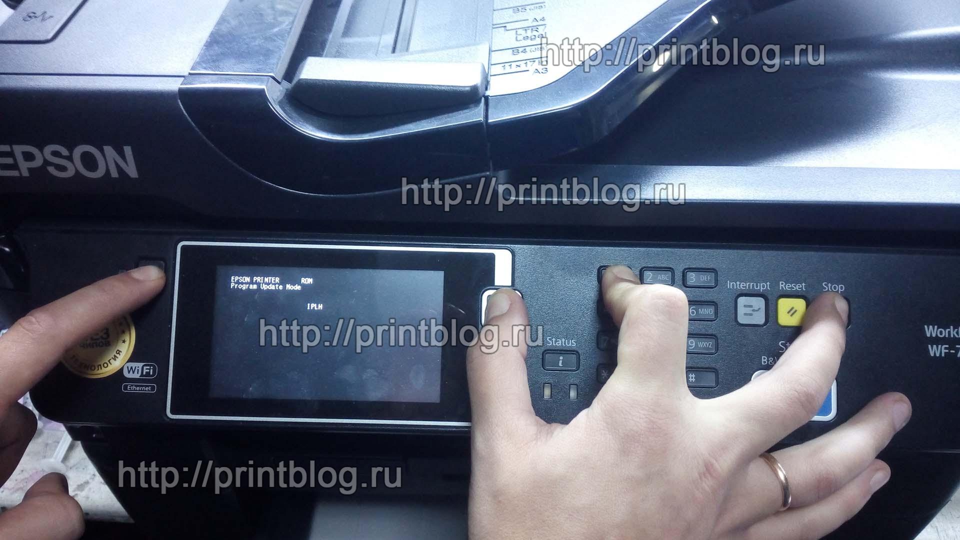 Прошивка в безчиповый принтер Epson WF-7620