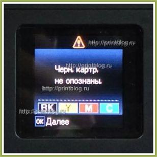 [Инструкция] Прошивка в бесчиповый Epson Expression Home XP-342