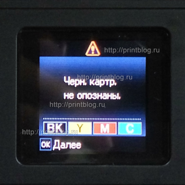 Ремонт принтеров и МФУ Epson - PRINTBLOG RU - блог о ремонте