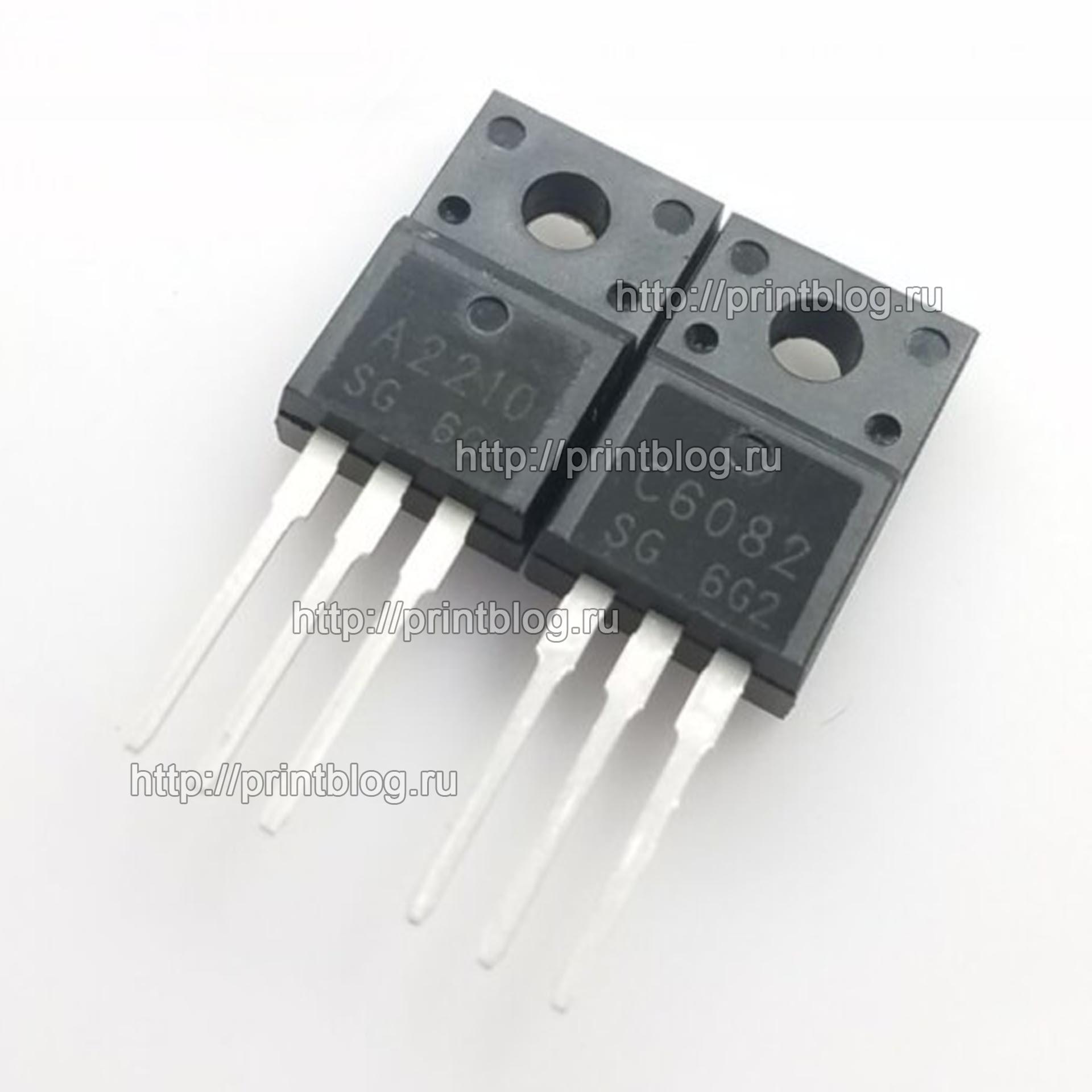 Транзисторная пара A2210 и С6082