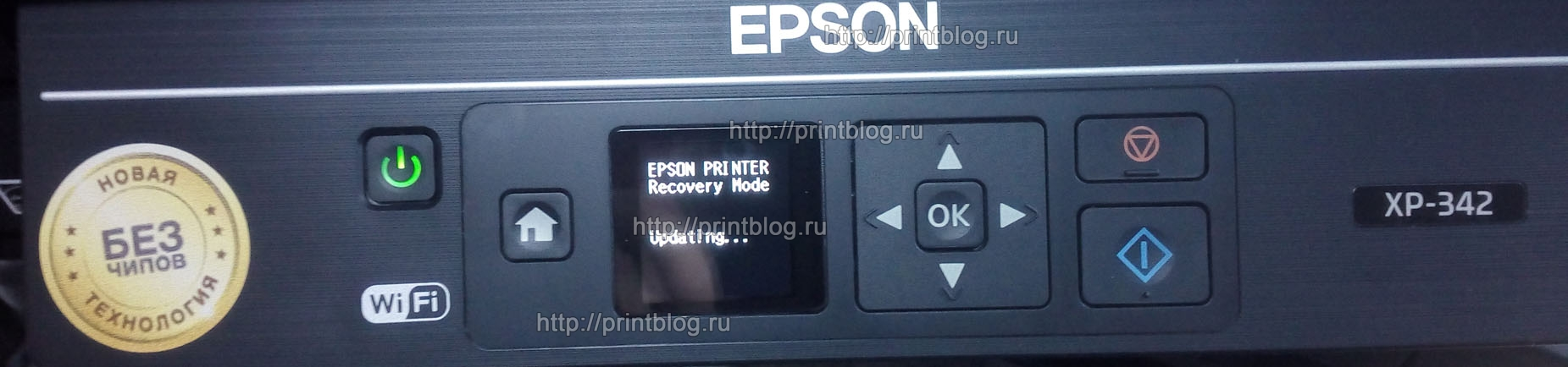 Epson XP-342 EPSON PRINTER Recovery mode