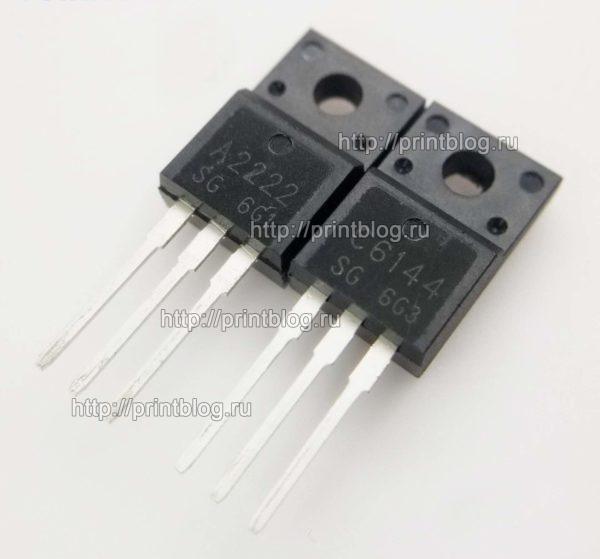 Транзисторная пара A2222 и С6144