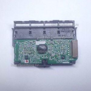 (E6749) Держатель картриджей в сборе Epson T27, TX117, TX119 (CSIC)