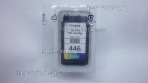 Картридж Canon CL-446 Color для Canon MG2440, MG2540, MG2540S (8285B001)