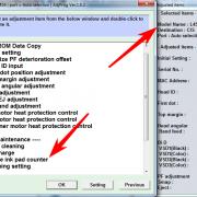 EPSON L455, L456 Adjustment program Ver. 1.0.2 build 5880 сброс памперса