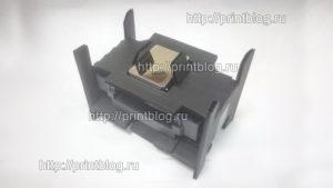 F173090 Печатающая головка для Epson 1410, L1800, 1500W, R270, R390, 1400 и др.
