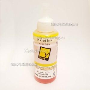Чернила (краски) Canon Polychromatic цвет yellow, водные
