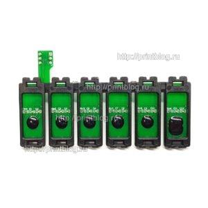 Чип СНПЧ Epson P50, P59, PX650, PX659, PX660, PX720WD, PX820FWD
