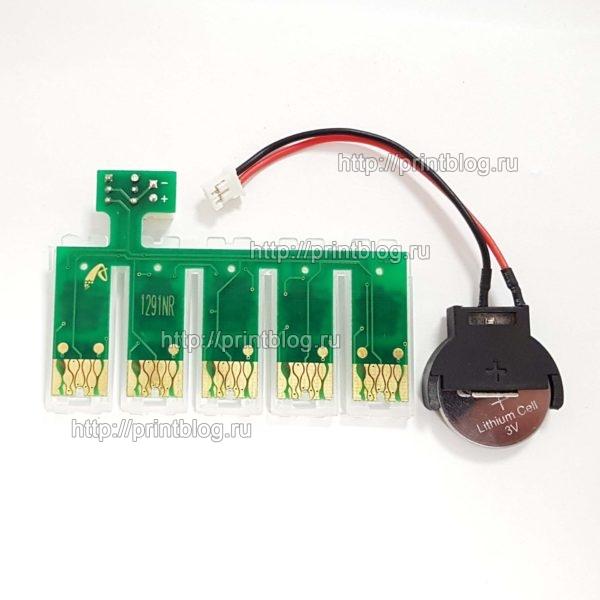 Чип СНПЧ Epson Stylus Office BX320FW, BX325WD, BX625F