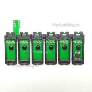 Чип СНПЧ Epson T50, T59, R290, R295, R390, RX590, RX610, RX615, RX650, TX650, TX659, TX700