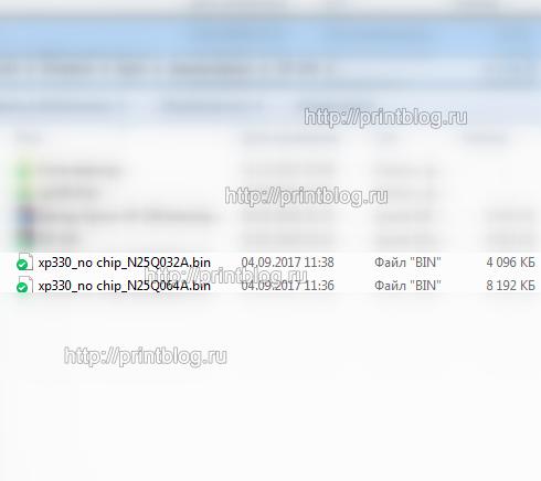 Дампы 25Q032 и 25Q064 от Epson XP-330 бесчиповая прошивка JO23H6