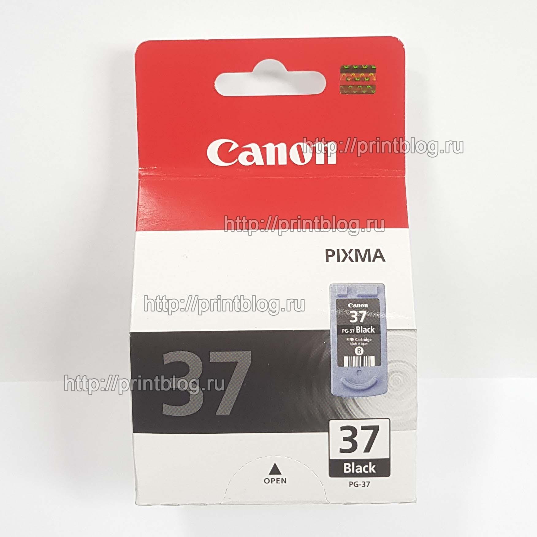 Картридж Canon PG-37 Black для Canon IP1900, MP190, MP210, MP220 и др. (2145B005)