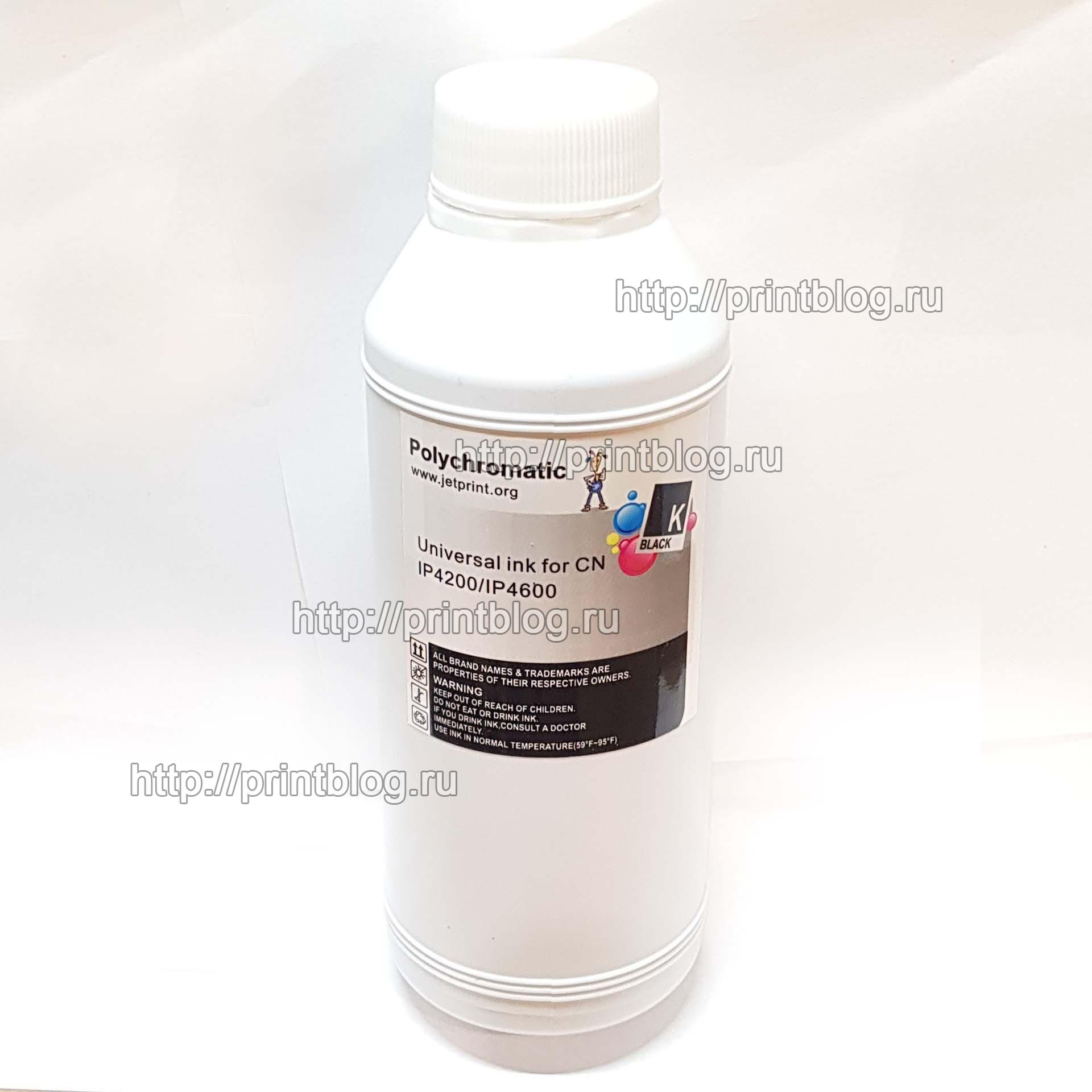 Чернила (краски) Polychromatic для Canon IP4200, IP4600 500мл Black водные
