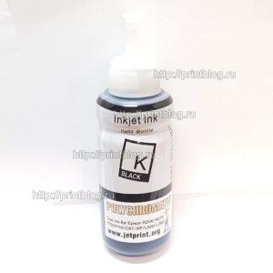 Чернила (краски) Polychromatic Epson Black (черные), водорастворимые, 100 мл.