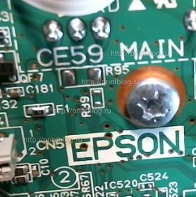 Дампы микросхем принтеров EPSON
