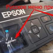 Прошивка Epson XP-340 в Epson XP-342 — комплект микросхем25Q064 IC1 и IC2 _