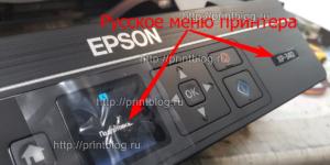 Прошивка Epson XP-340 в Epson XP-342 - комплект микросхем25Q064 IC1 и IC2