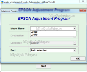 EPSON L3050, L3070 Adjustment program Ver. 1.0.3 build 6528 (сброс памперса