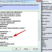 EPSON L4150, L4160 Adjustment program Ver. 1.0.1 сброс памперса)