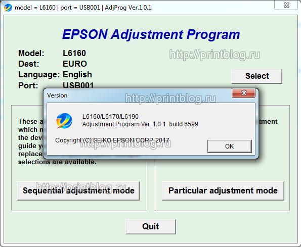 EPSON L6160, L6170, L6190 Adjustment program Ver  1 0 1 build 6599 (сброс  памперса)
