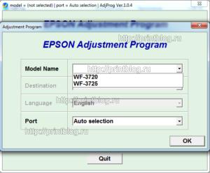 Adjustment program Epson WF-3720, WF-3725 (сброс памперса)