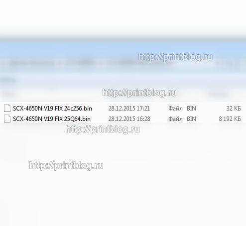 Дамп микросхем 24С256 (4256BWP) и 25Q64 от Samsung SCX-4650N прошитые фикс-прошивкой V19